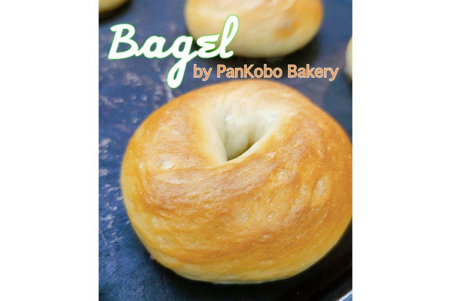 PanKobo Bagel