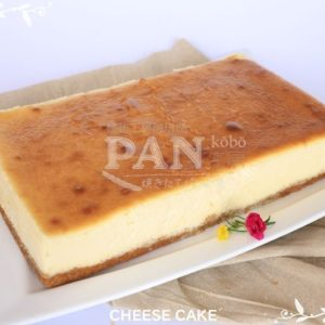 BEST CHEESE CAKE IN MALAYSIA BY JAPANESE BAKERY