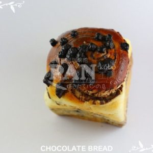 CHOCOLATE BREAD BY JAPANESE BAKERY IN MALAYSIA