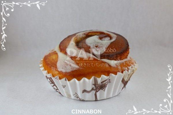 CINNABON BY JAPANESE BAKERY IN MALAYSIA