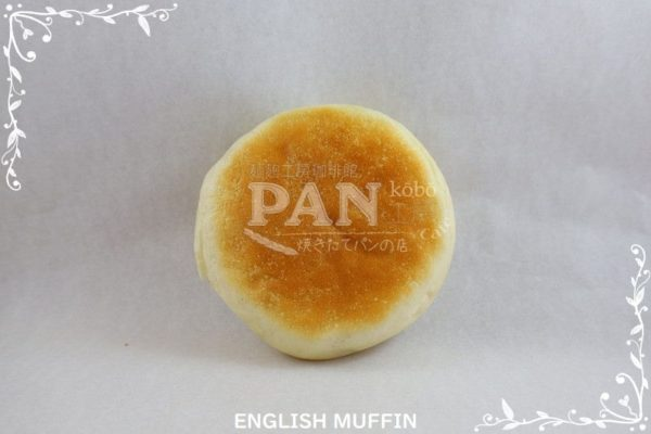 ENGLISH MUFFIN BY JAPANESE BAKERY IN MALAYSIA
