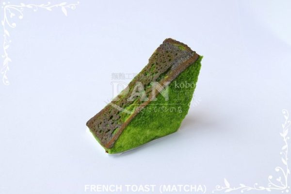 FRENCH TOAST MATCHA BY JAPANESE BAKERY IN MALAYSIA