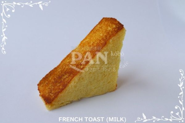 FRENCH TOAST (MILK) BY JAPANESE BAKERY IN MALAYSIA