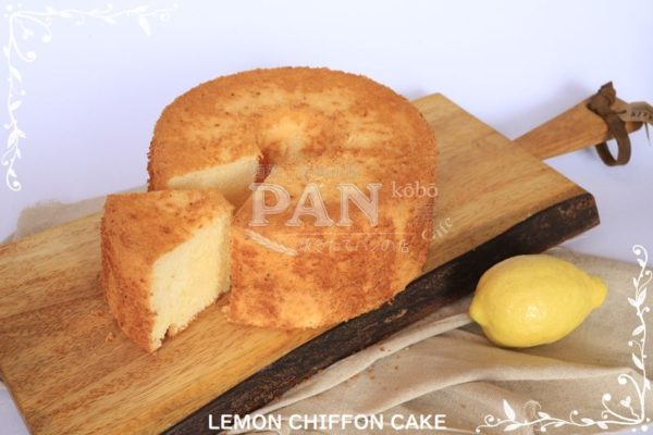 LEMON CHIFFON CAKE BY JAPANESE BAKERY IN MALAYSIA