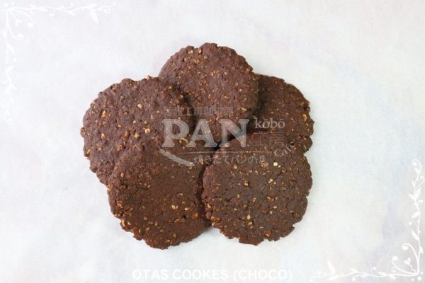 OATS COOKES (CHOCOLATE) BY JAPANESE BAKERY IN MALAYSIA