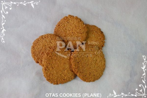 OATS COOKIES (PLAIN) BY JAPANESE BAKERY IN MALAYSIA