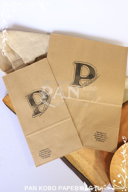 PAPER BAG BY JAPANESE BAKERY IN MALAYSIA