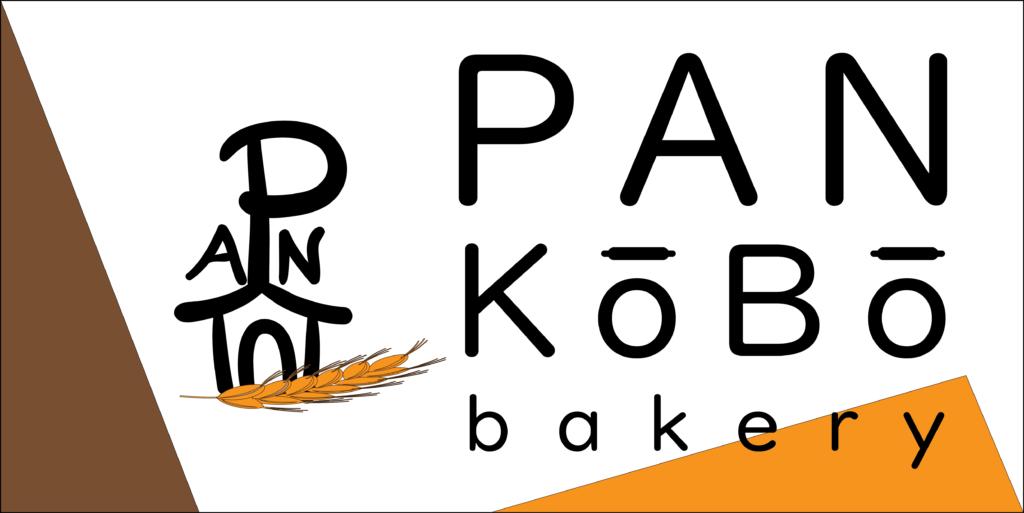 PANKOBO BAKERY COVER PAGE DESIGN