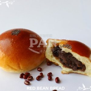 JAPANESE TRADITIONAL RED BEAN BREAD BY JAPANESE BAKERY IN MALAYSIA