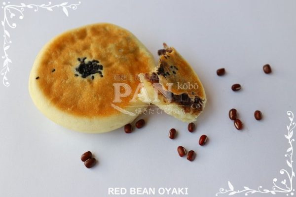 RED BEAN OYAKI BY JAPANESE BAKERY IN MALAYSIA
