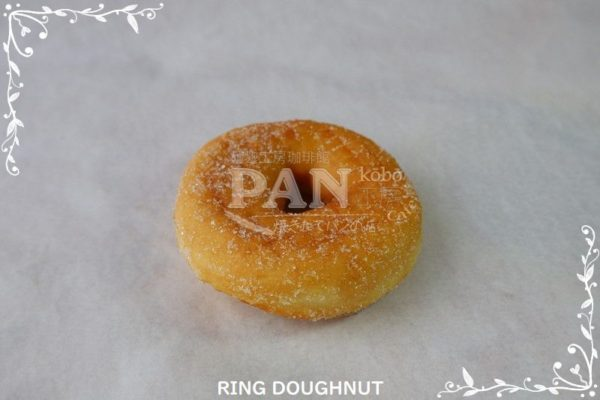 RING DOUGHNUT BY JAPANESE BAKERY IN MALAYSIA