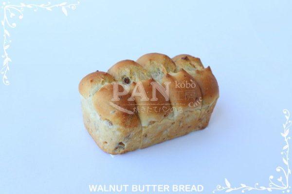 WALNUT BUTTER BREAD BY JAPANESE BAKERY IN MALAYSIA