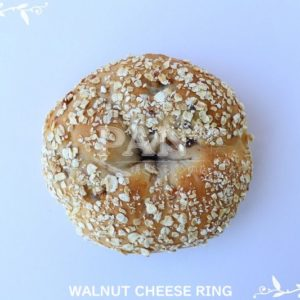 WALNUT CHEESE RING BY JAPANESE BAKERY IN MALAYSIA
