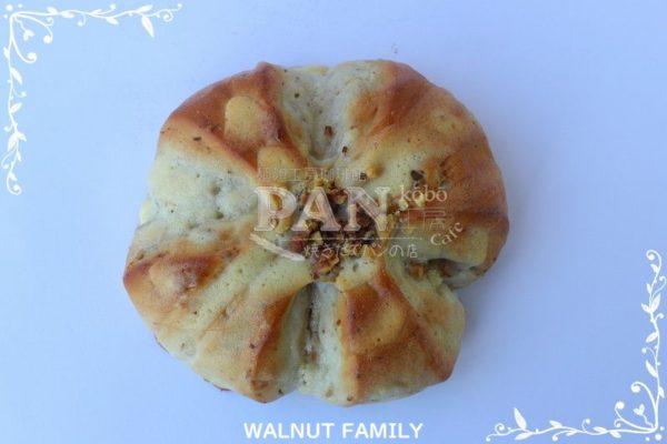 WALNUT FAMILY BY JAPANESE BAKERY IN MALAYSIA