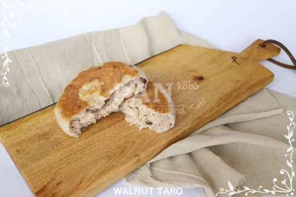 WALNUT TARO BY JAPANESE BAKERY IN MALAYSIA